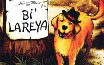 Bi Lareya (Luxus)